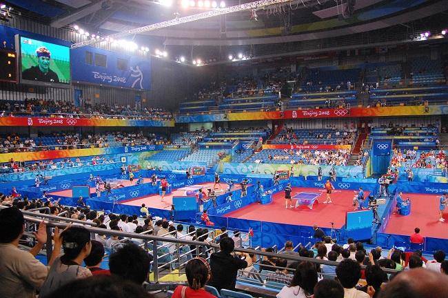 Peking University Gymnasium - Olympia Austragungsort der Tischtenniswettkämpfe 2008 in Peking